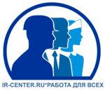 вакансии службы занятости ульяновск