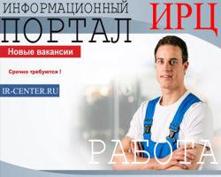 Центр занятости города березовского кемеровская область свежие вакансии на 04.04 частные объявления по вакансии домработницы